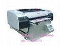 文具產品印花機