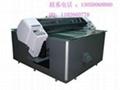 平面網印花機 平面網彩印機
