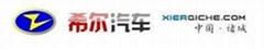 Shandong Zhengtai Xier Special Purpose Vehicle Co.,Ltd