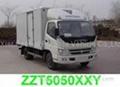 dry cargo box truck