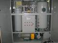 TY Vacuum Turbine Oil Purifier Filtration Purification 2