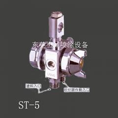 壓鑄機自動噴頭ST-5