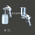 岩田W-71手动喷漆枪 1