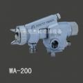 WA-200岩田大型自动喷油枪