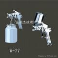 岩田大型手动油漆喷枪W-77