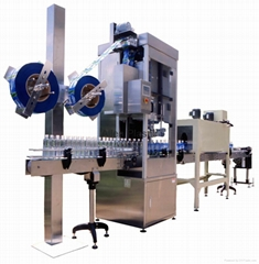 Sleeving machine ( Automatic shrink labeling machine)
