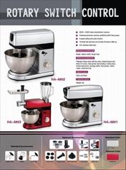 Stand Mixer HA-6803