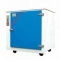 Fire extinguisher drying box(MYG45)