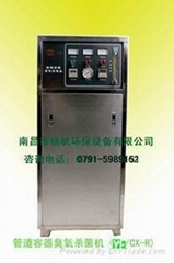 江西省南昌市管道容器臭氧消毒器