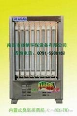 江西省南昌市内置式臭氧发生器