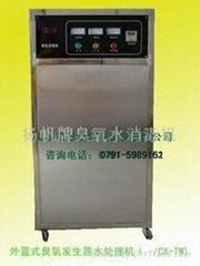 江西省南昌市外置式安尔臭氧水消毒机