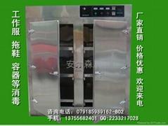 江西省南昌市对开门低温烘干臭氧消毒柜