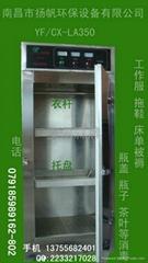 江西工作服臭氧消毒櫃
