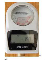 刷卡水表,深圳刷卡水表
