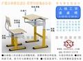 人體工學課桌椅 1