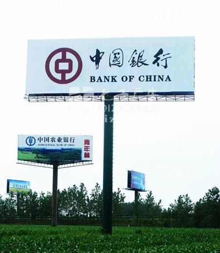 钢结构广告牌
