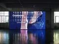 P25 Net Lattice background LED mesh