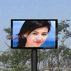 P12(2R1G1B) Outdoor high brightness led display screen