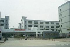 深圳市兴宏发橡塑制品有限公司