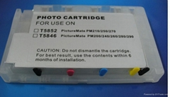 compatible&refillable cartridge for T5852/T5846