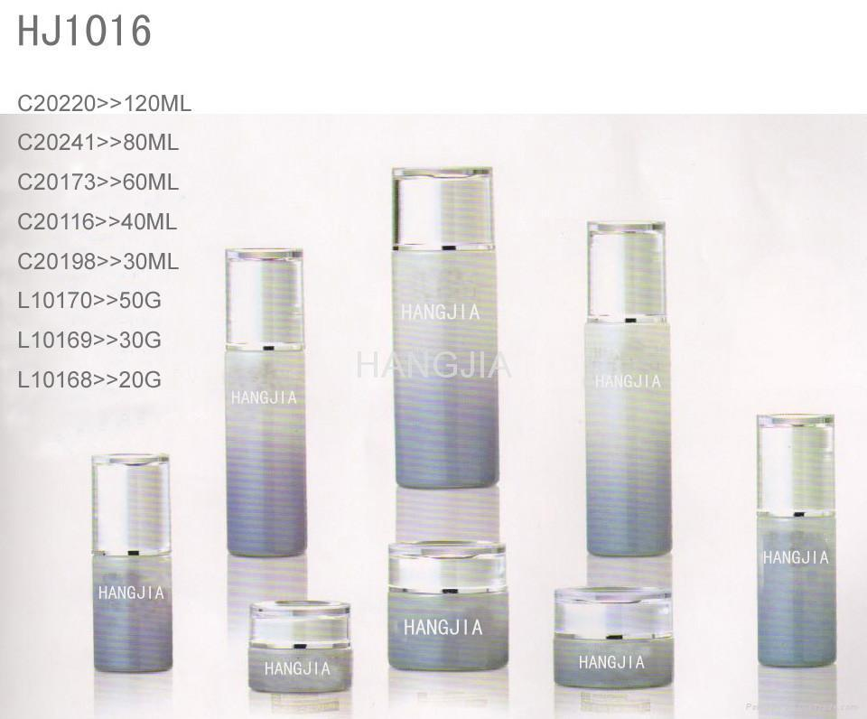 HJ1015 glass cream and lotion jar / bottle 2