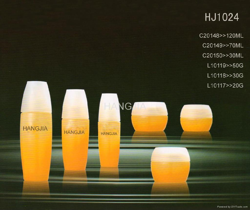 HJ1015 glass cream and lotion jar / bottle 5