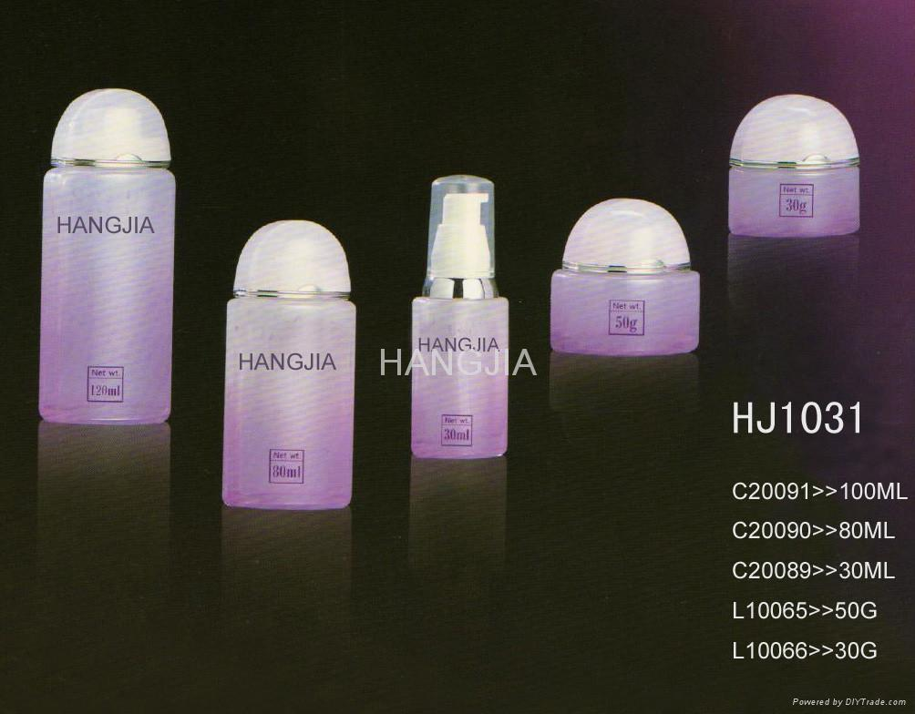 HJ1028 glass cream and lotion jar / bottle 3