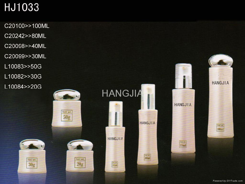HJ1028 glass cream and lotion jar / bottle 4