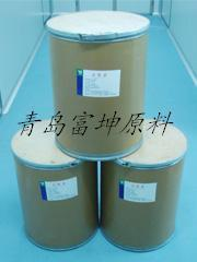 氨苄西林鈉