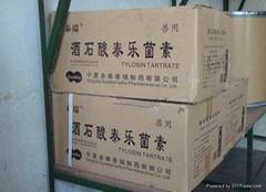 酒石酸泰樂菌素