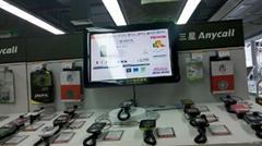3G手機展台防盜托架