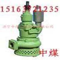 QYW70-60风动排沙排污潜水泵 潜水泵