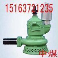 QYW100-36风动排沙排污潜水泵 潜水泵 1