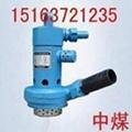 风动潜水泵1