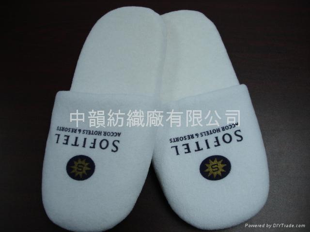 毛巾拖鞋 (香港 生产商)