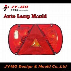 auto lamps mould