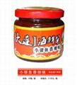小銀魚醬(香辣)