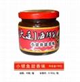 貽貝醬(香甜)