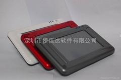 深圳电子菜谱