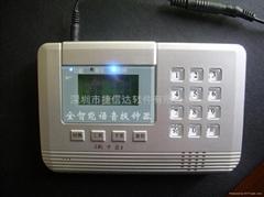 微电脑智能语音报钟器