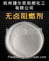供应三聚氰胺尿氰酸盐