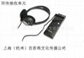 杭州上海同声翻译设备-百若萌尖