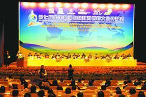 浙江省杭州市同声翻译同传设备同声传译设备租赁 1