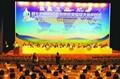 浙江省杭州市同声翻译同传设备同