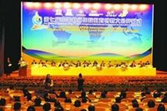 浙江省杭州市同聲翻譯同傳設備同聲傳譯設備租賃