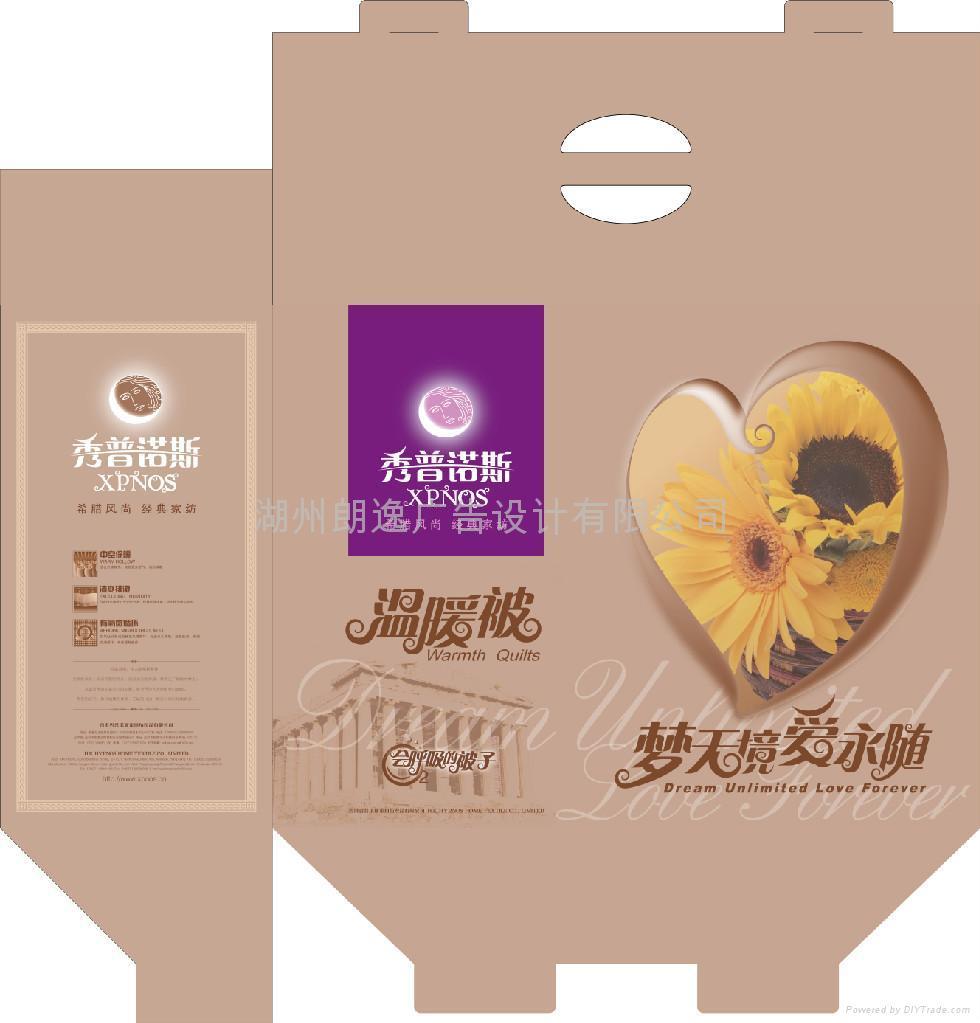 产品包装设计 1