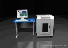 磁性材料成分在線控制檢測儀器