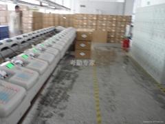 Guangzhou Veissen Electronic Technology Co. Ltd.