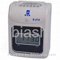 Biash Brand Electronic time recorder