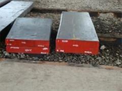 供应HPM7日立金属最新塑胶模具钢材